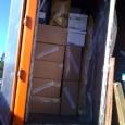Bye Bye boxes