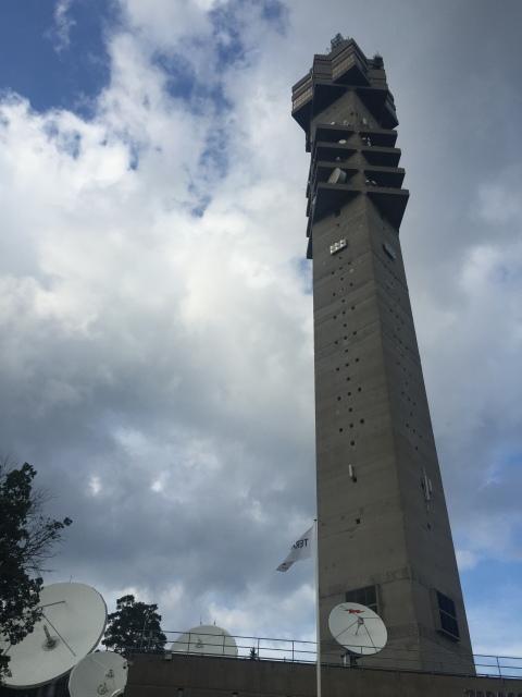 Kaknästornet - the second tallest building in Sweden (and Scandinavia)